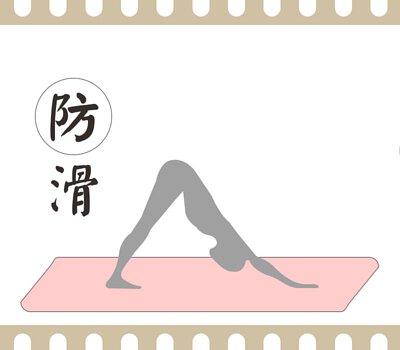 Yenzch瑜珈墊-防滑
