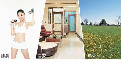 瑜珈墊多功能-健身、居家、戶外