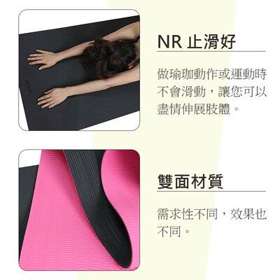 止滑瑜珈墊-NR止滑、雙面材質