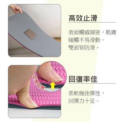 透氣瑜珈墊-高效止滑、回復率佳