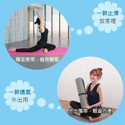 Yenzch瑜珈墊怎麼買,一款止滑,一款透氣