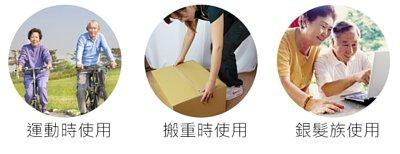 yenzch 護具-適用運動、搬重、銀髮