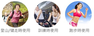 yenzch 護具-適用訓練、運動、登山、健走