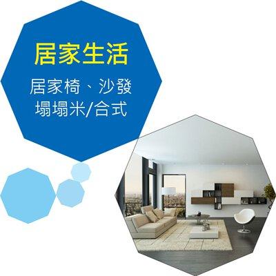 居家生活-榻榻米/合式-適合的座墊