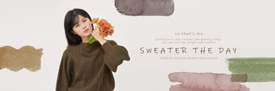 精選簡約親膚舒適冬日溫暖毛衣