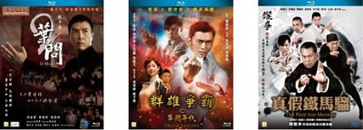 buy-hong-kong-dvd,dddhouse-bluray,asian-film