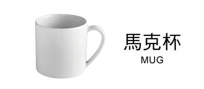 客製馬克杯