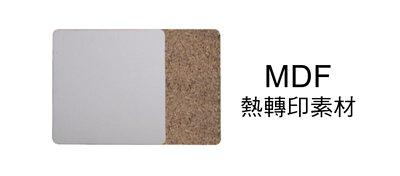 MDF熱轉印密集板木板