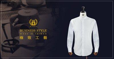 棉質商務襯衫的呈現