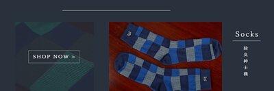 英倫紳士的小心機,紳士襪與除臭紳士襪