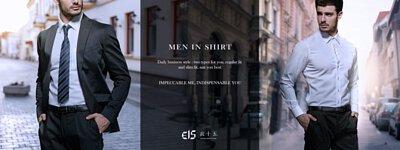 衣十五商務襯衫│針對台灣氣候而製的兩種襯衫版型,標準版、合身版