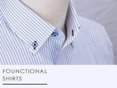 衣十五商務襯衫│採用獨家機能布料,具備吸濕排汗、透氣、防皺、除臭效能