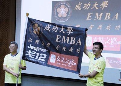 衣十五商務襯衫贊助成大EMBA 挑戰『玄奘之路戈壁挑戰賽』