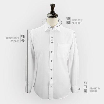 商務襯衫類訂製襯衫版型的正面量測圖