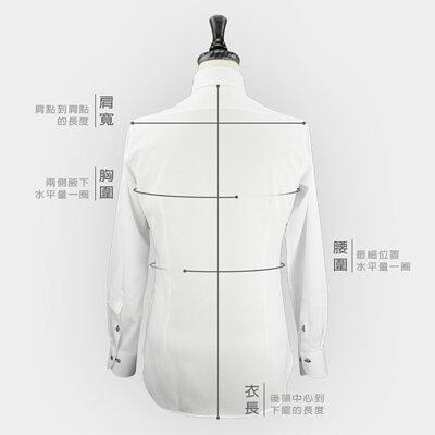 商務襯衫類訂製襯衫版型的背面量測圖