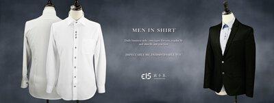 商務襯衫類訂製襯衫版型人檯圖示