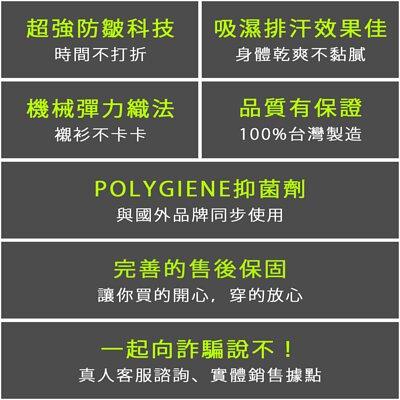 衣十五商務襯衫安心的售後服務以及台灣製造品質保證
