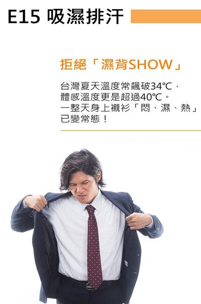 一位穿著西裝與商務襯衫的男人正感到炎熱痛苦