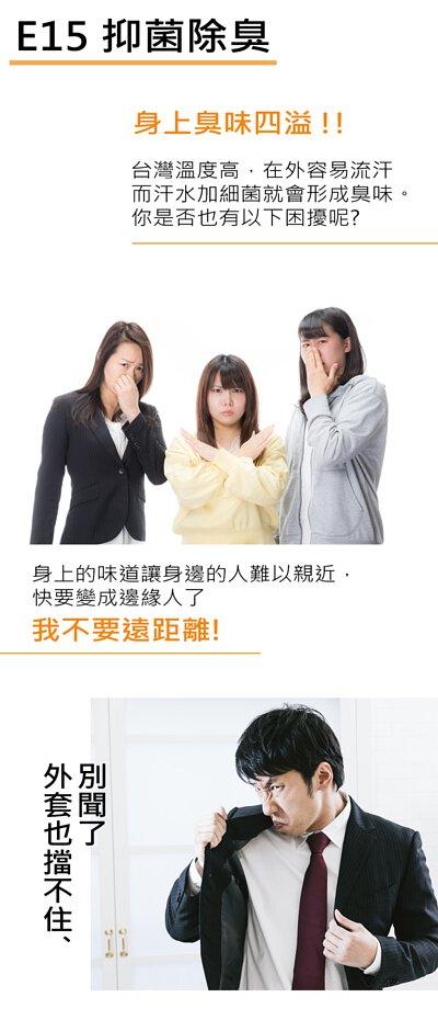 三位女生正對者深穿商務襯衫的上班族說No