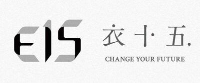 衣十五商務襯衫的台南總公司試衣聚點