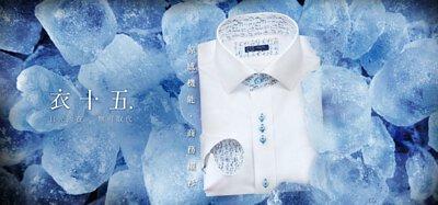 涼感商務襯衫示意圖
