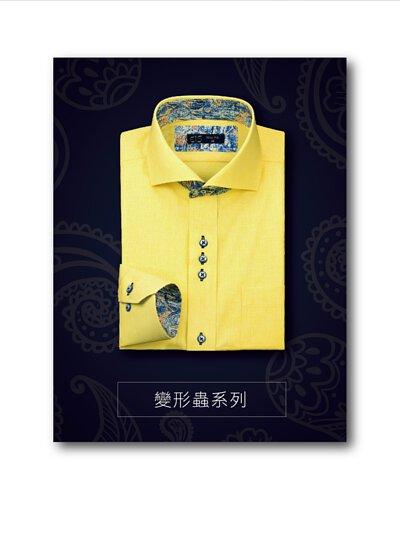 變形蟲系列的黃色商務襯衫
