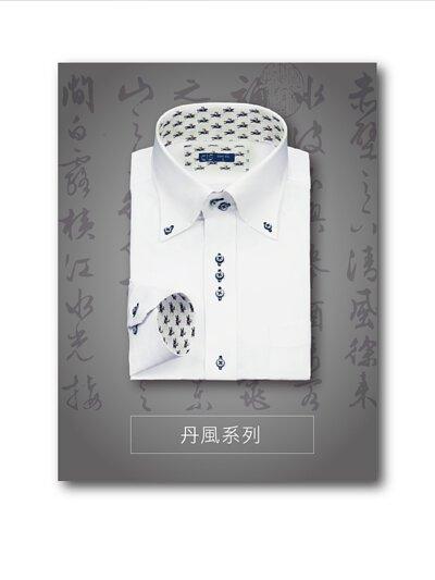 丹風系列的玄駿款式商務襯衫
