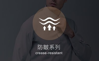 防皺商務襯衫解決你每天燙衣花掉的時間