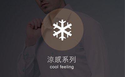 穿白色商務襯衫的男人正感到涼爽舒適