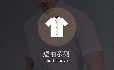 一位穿著衣十五商務短袖襯衫的人感到自信滿滿