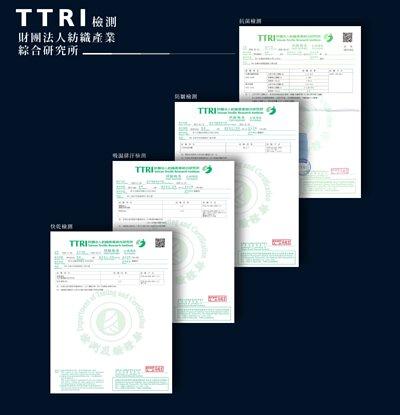 衣十五的蚵殼紗布料有實際至TTRI財團法人紡織產業綜合研究所送測,測驗結果優異!