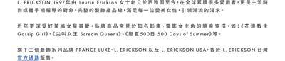 L. ERICKSON 介紹