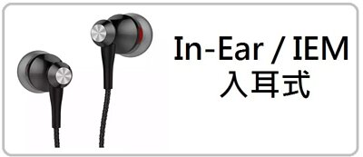 MTMTshop InEar Earphones