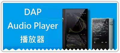 MTMTshop DAP Digital Audio Players