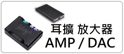 MTMTshop AMP DAC Amplifiers