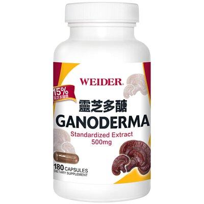 【Weider 威德保健品】靈芝多醣