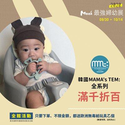固齒器,奶嘴,mamastem,韓國,新手媽媽