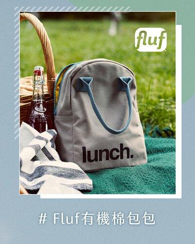 Fluf, 午餐袋, 拉鍊,包包