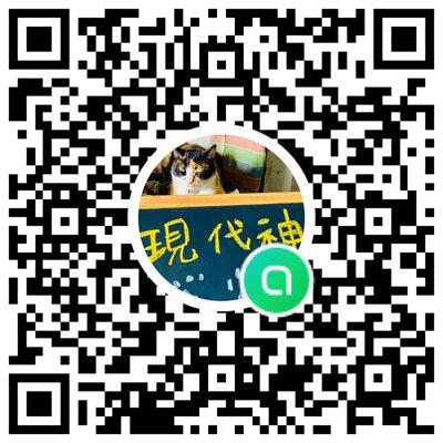 六香田line社群