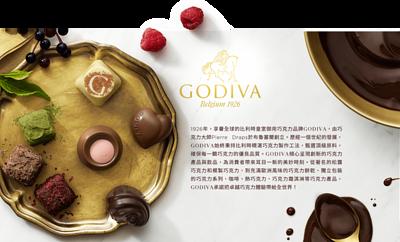 about godiva story