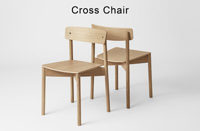 TAKT,T01,cross chair,單椅