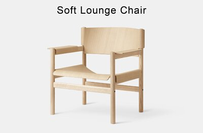 takt,t04,soft lounge chair,單椅