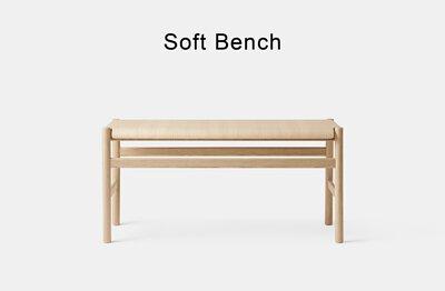 takt,t05,soft bench,凳子,椅凳