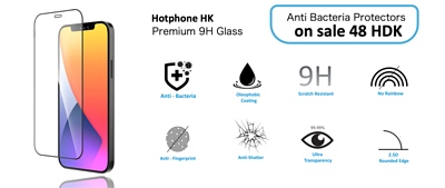 iPhone 12 Screen protector at very low price