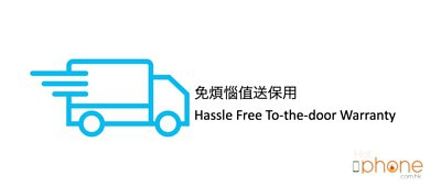 hassle free Hotphone HK warranty deliver to door