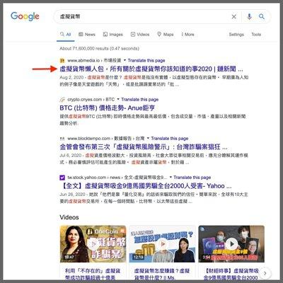 搜尋引擎的目標是提供最符合的搜尋結果給使用者