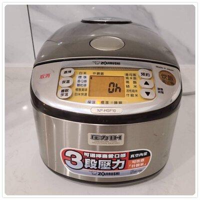4. 象印壓力 IH 電子鍋
