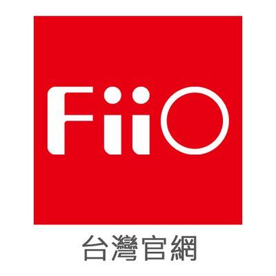 FiiO 台灣官網