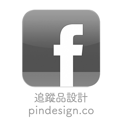 品設計Facebook連結