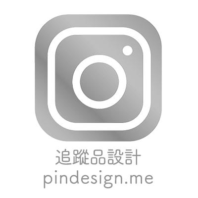 品設計instagram連結